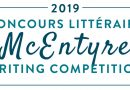 2019 McEntyre Writing Competition