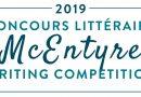 2019 Concours littéraire McEntyre