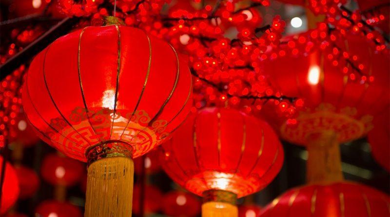 Célébration du Nouvel An Chinois 2021